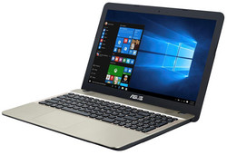 Asus Pro Light P541UA-GQ1532, cortesía de Notebooksbilliger.de.